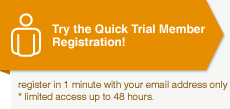 Trial Member Registration